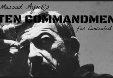 Ayoob's Ten Commandments For Concealed Carry